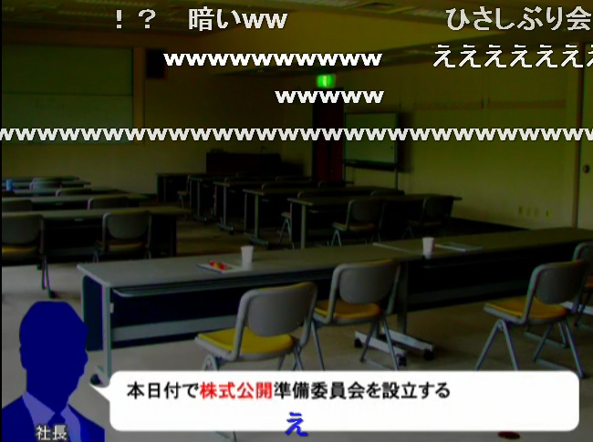 f:id:katayoku_no_hito:20121006022808j:image