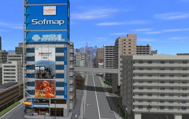 f:id:katayoku_no_hito:20121208030058j:image