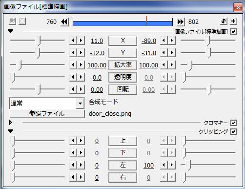 f:id:katayoku_no_hito:20130503191607p:image