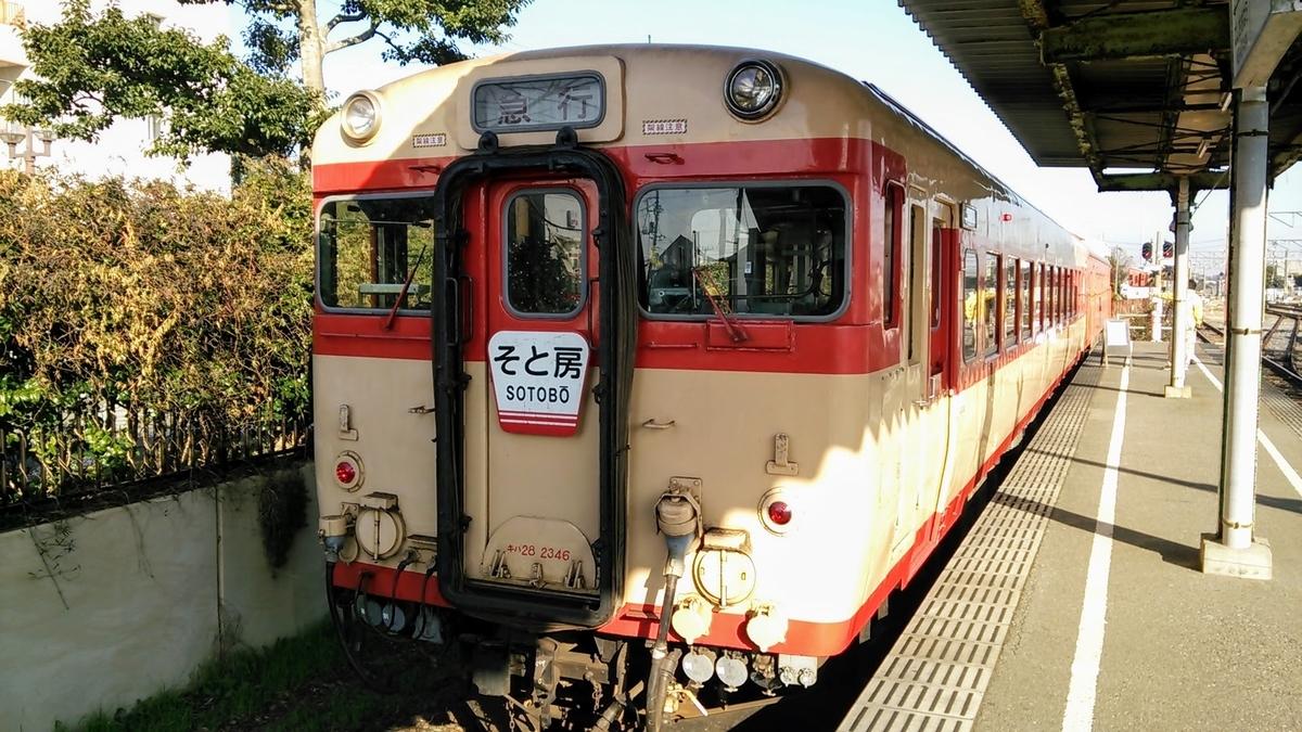 f:id:katayoku_no_hito:20170205090645j:plain