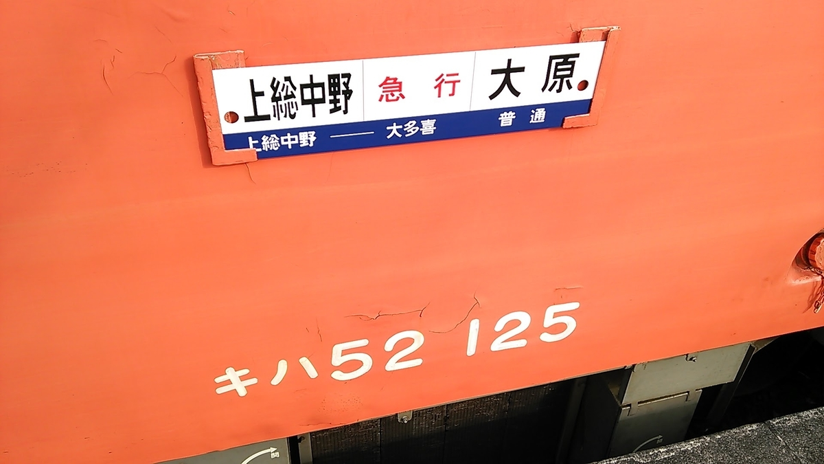 f:id:katayoku_no_hito:20170205093733j:plain