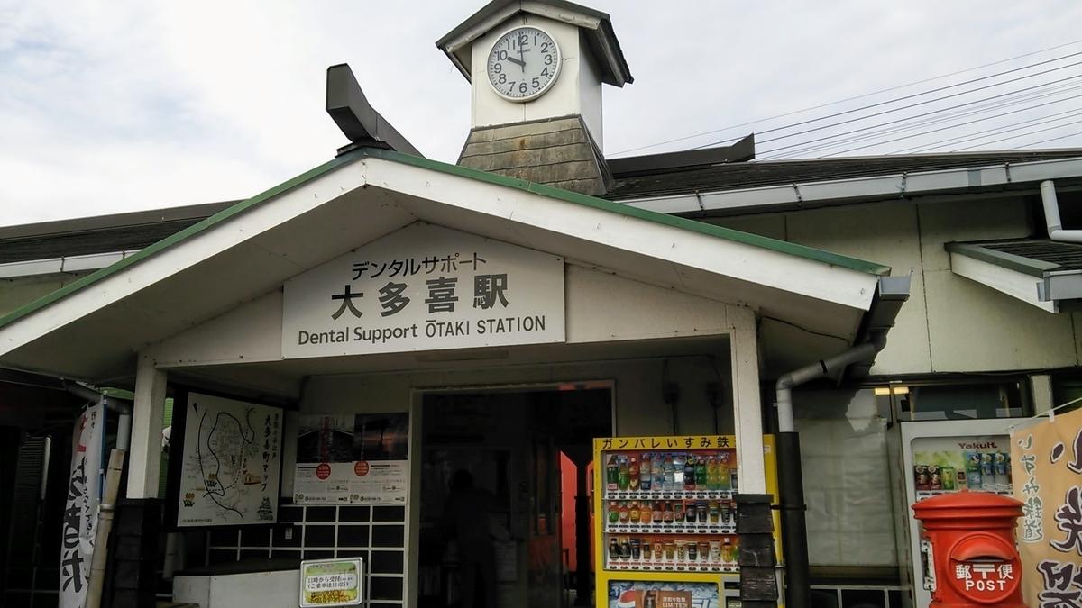 f:id:katayoku_no_hito:20170205095936j:plain