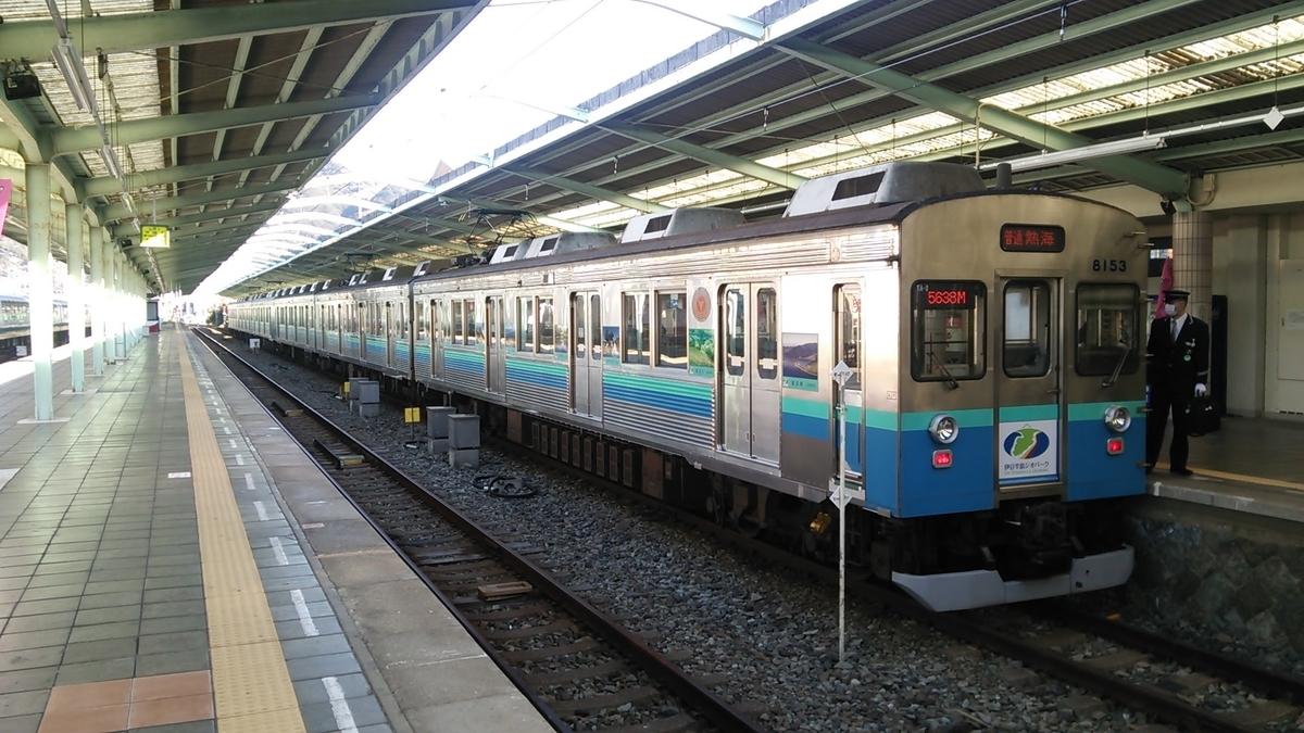 f:id:katayoku_no_hito:20170219084544j:plain