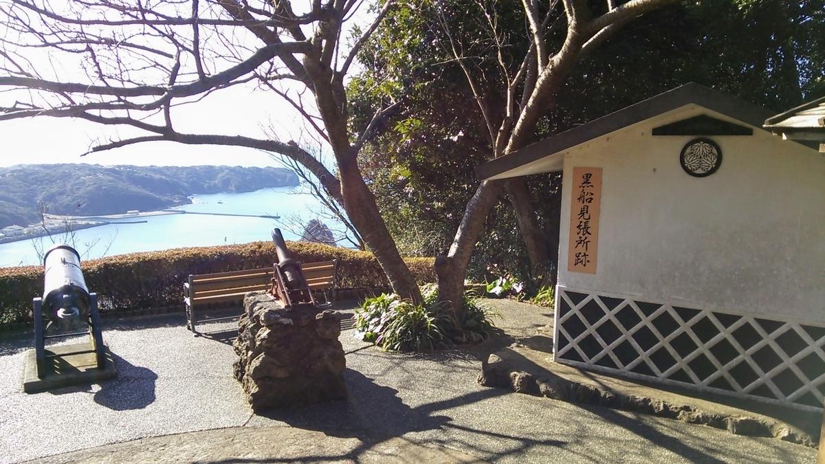 f:id:katayoku_no_hito:20170219091841j:plain