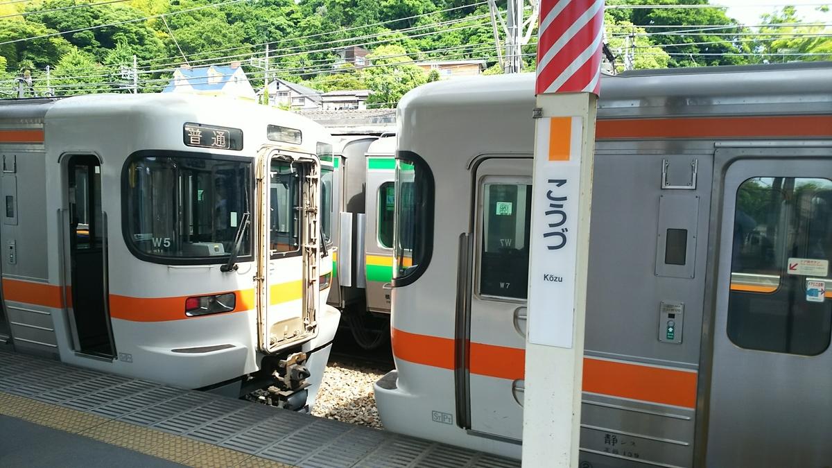 f:id:katayoku_no_hito:20170603092600j:plain