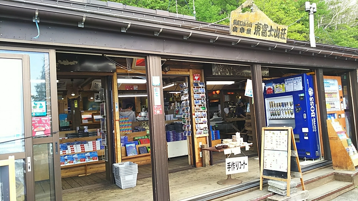f:id:katayoku_no_hito:20170603133302j:plain