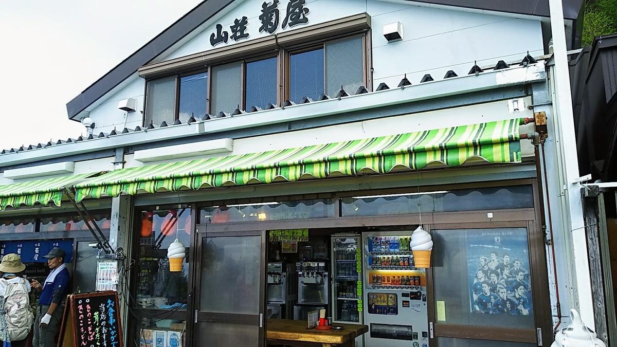 f:id:katayoku_no_hito:20170603133314j:plain