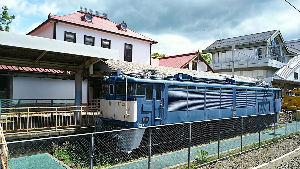 f:id:katayoku_no_hito:20170604095446j:plain