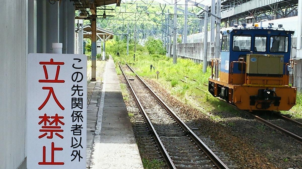 f:id:katayoku_no_hito:20170604095812j:plain