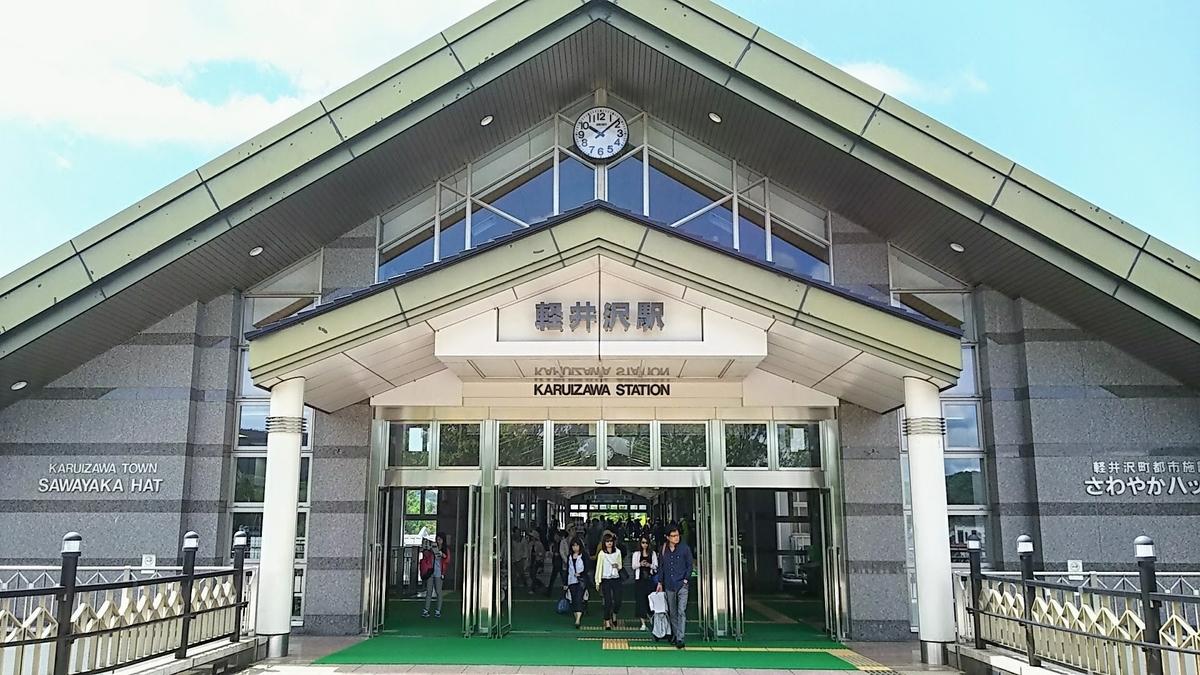 f:id:katayoku_no_hito:20170604100858j:plain