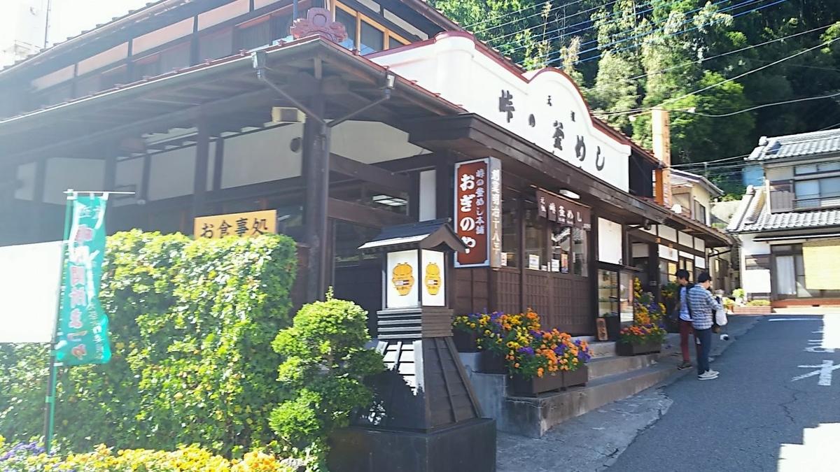 f:id:katayoku_no_hito:20170604144815j:plain