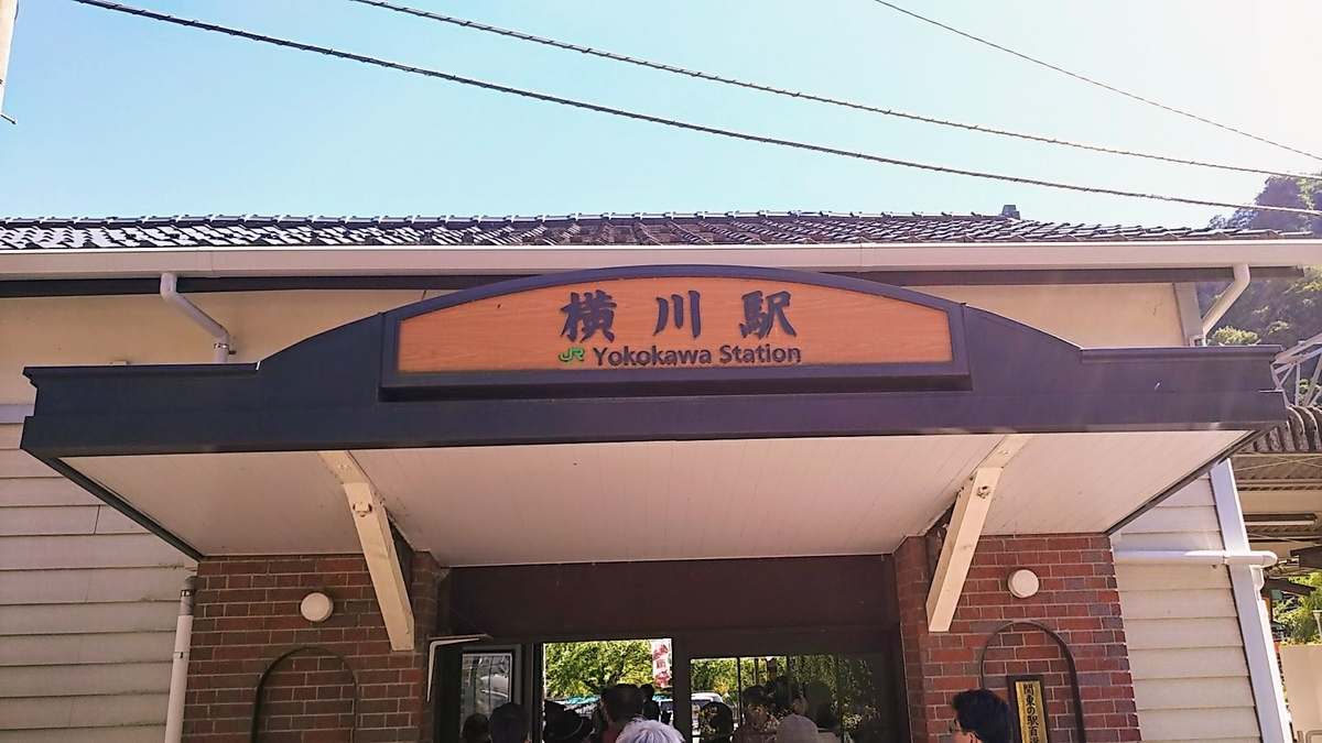 f:id:katayoku_no_hito:20170604144948j:plain