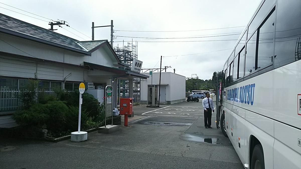 f:id:katayoku_no_hito:20170730100331j:plain