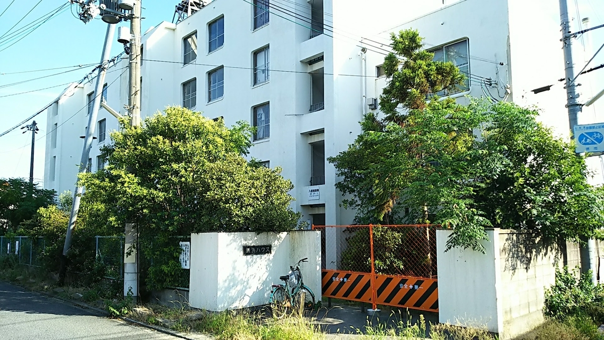 f:id:katayoku_no_hito:20170827160259j:plain