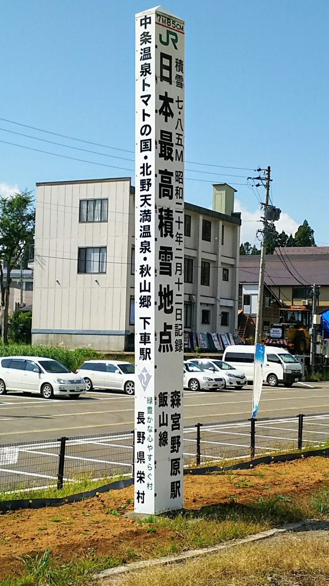 f:id:katayoku_no_hito:20171009110625j:plain