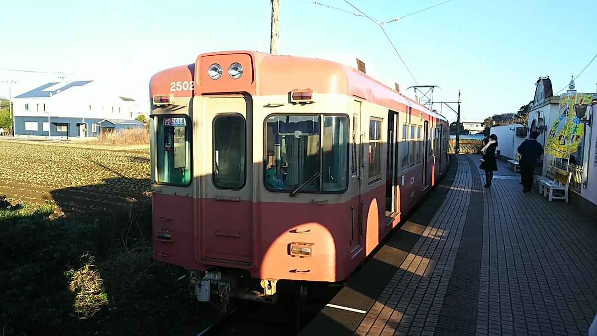 f:id:katayoku_no_hito:20180101080230j:plain