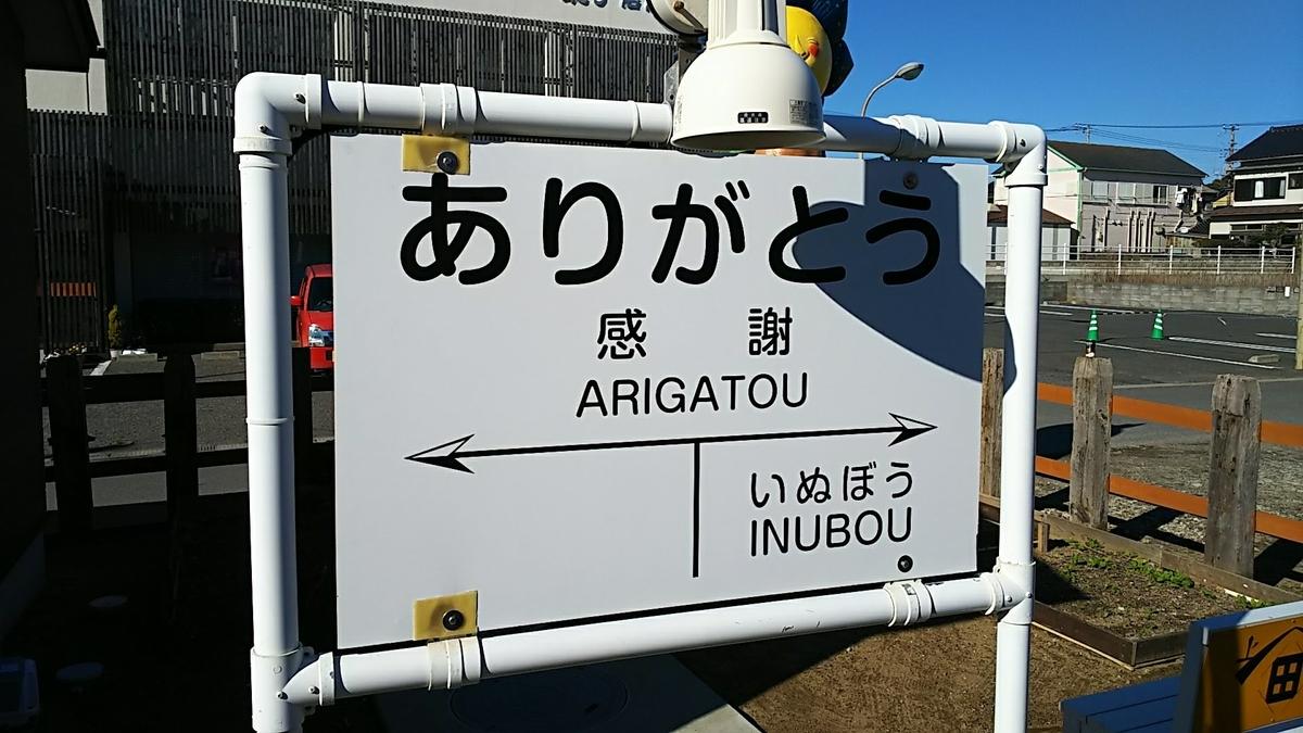 f:id:katayoku_no_hito:20180101124346j:plain