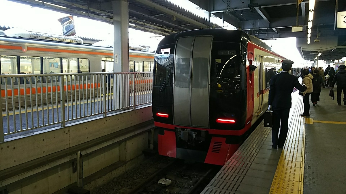 f:id:katayoku_no_hito:20180102080837j:plain