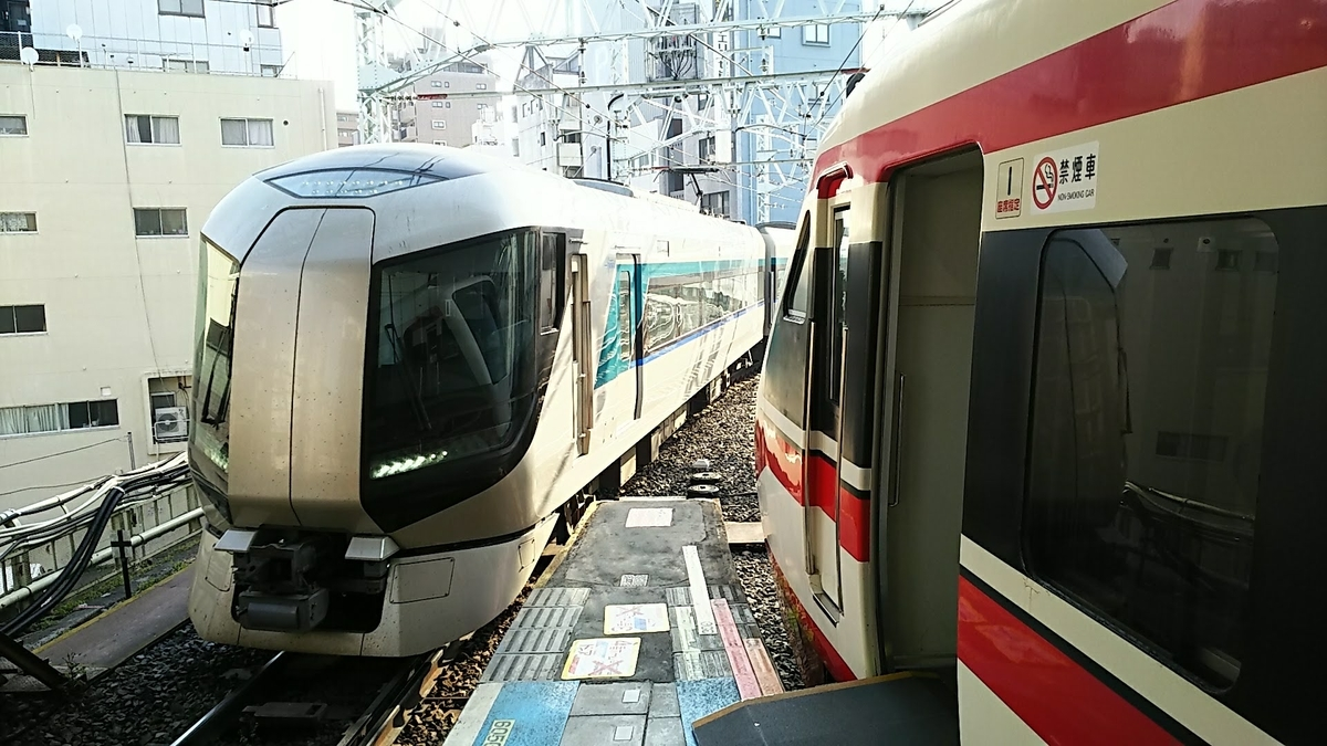 f:id:katayoku_no_hito:20180401073314j:plain