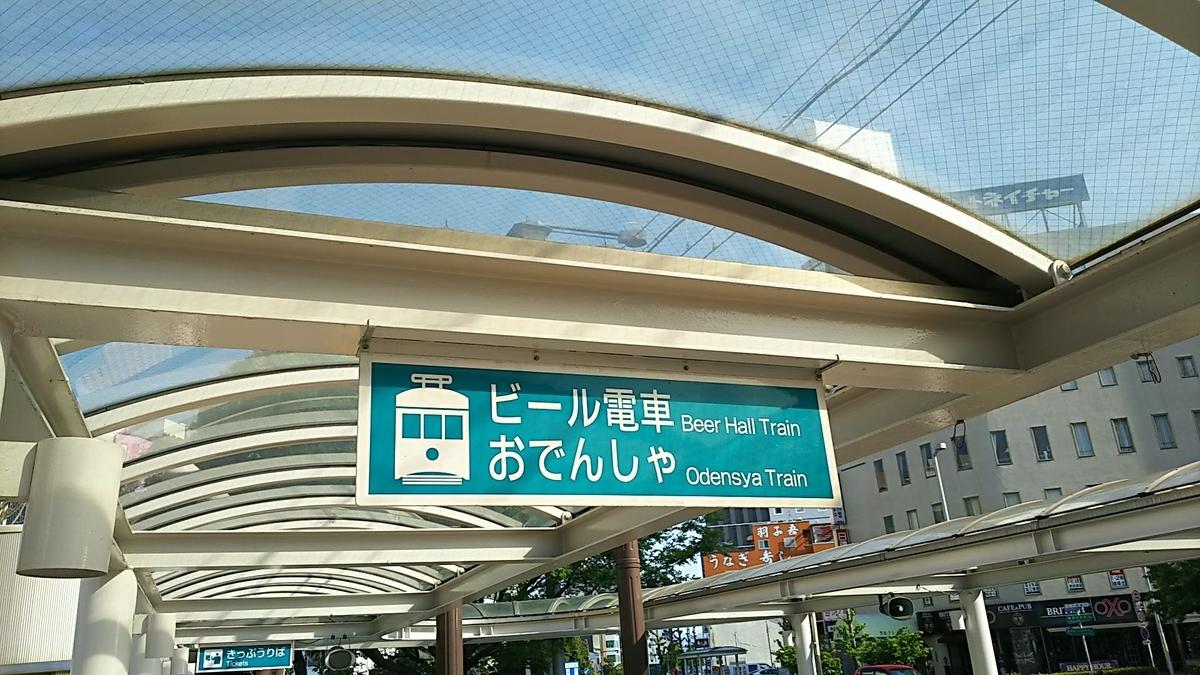 f:id:katayoku_no_hito:20180420080429j:plain