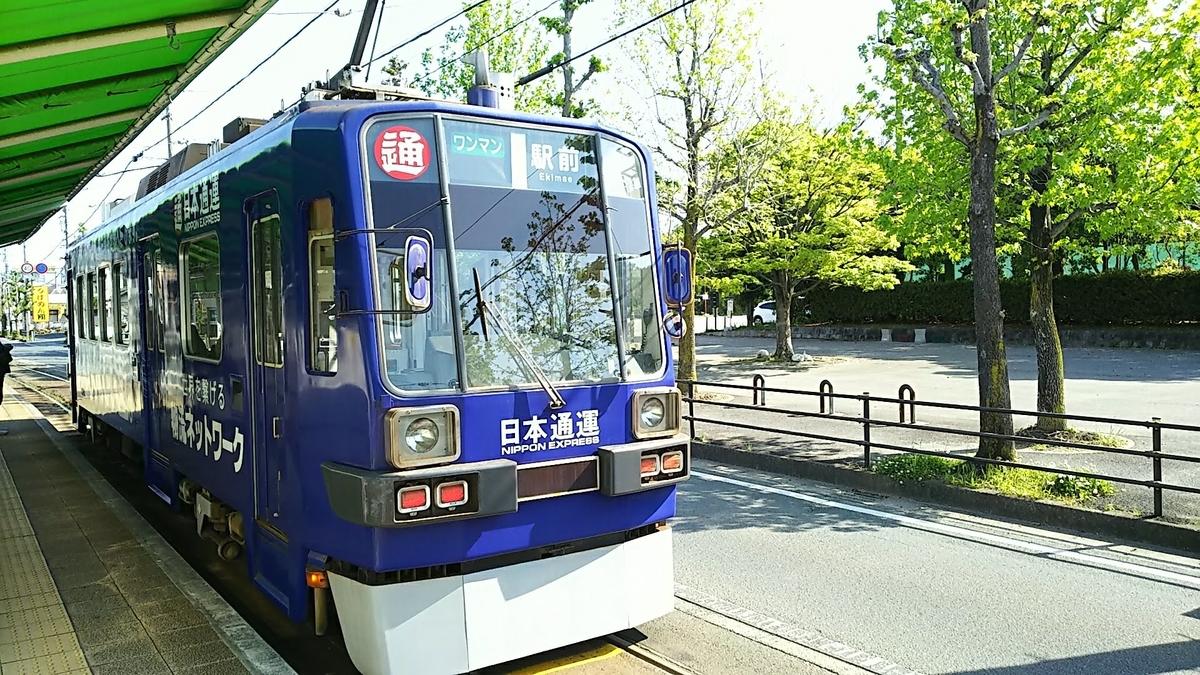 f:id:katayoku_no_hito:20180420083445j:plain