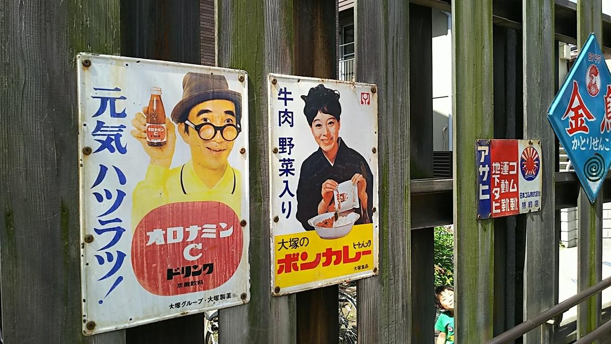 f:id:katayoku_no_hito:20180504093155j:plain