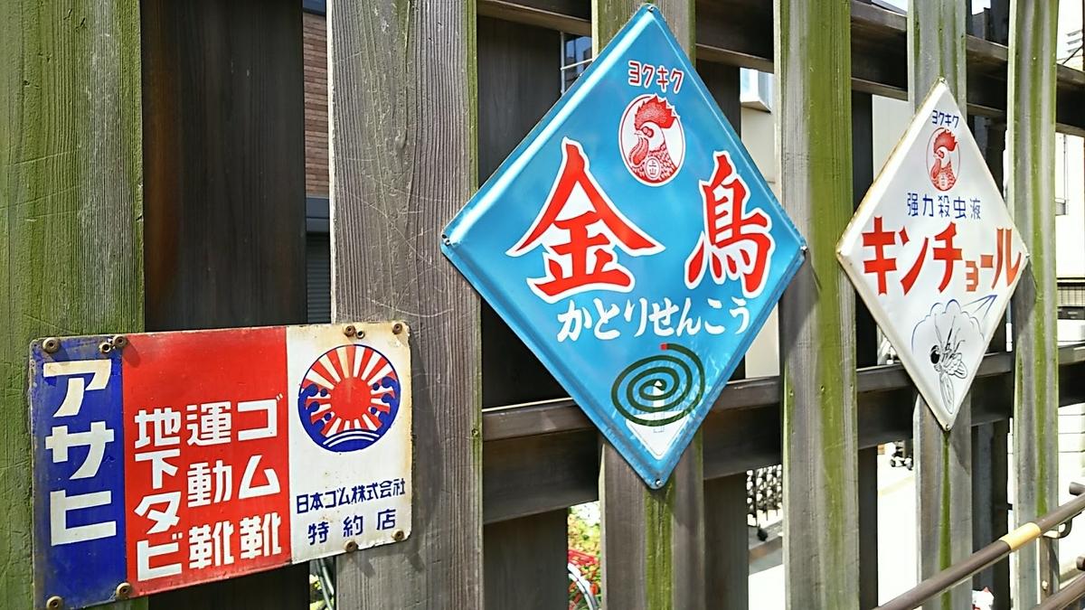 f:id:katayoku_no_hito:20180504093200j:plain