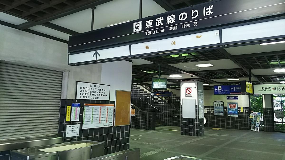 f:id:katayoku_no_hito:20180504111314j:plain