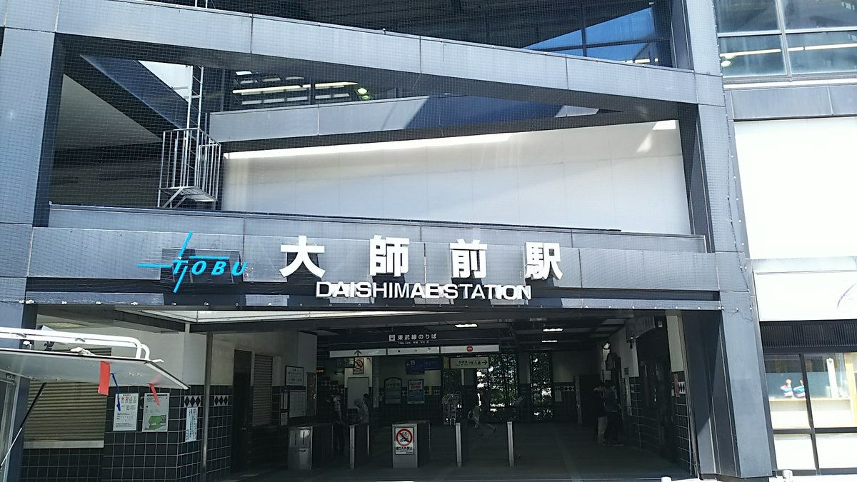 f:id:katayoku_no_hito:20180504112014j:plain