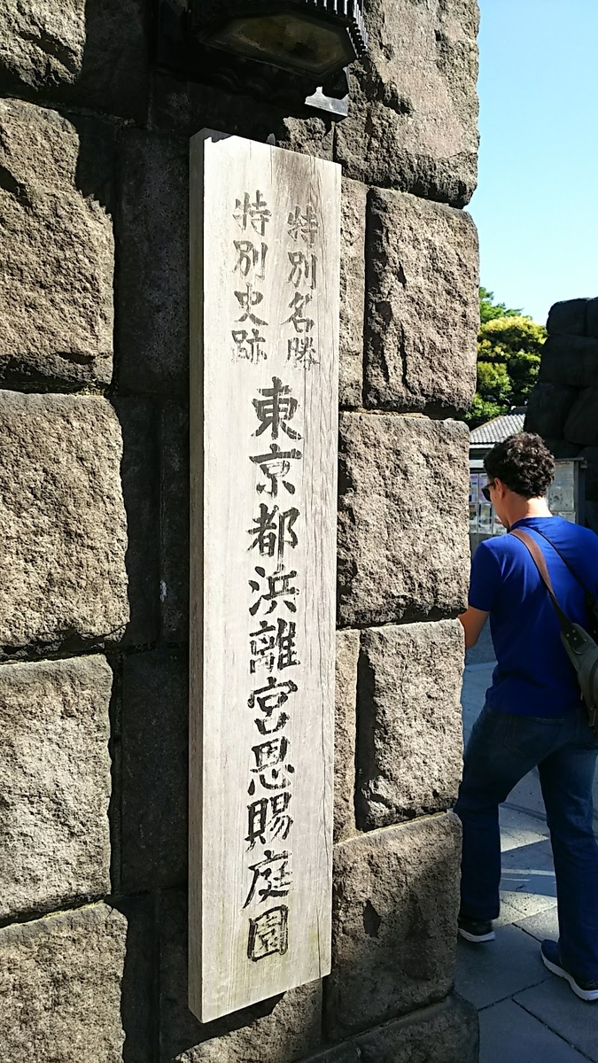f:id:katayoku_no_hito:20180504150918j:plain