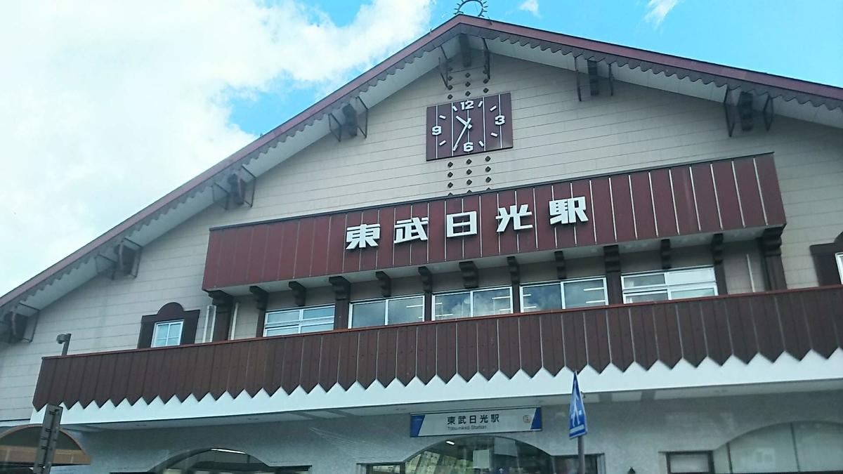 f:id:katayoku_no_hito:20181007103706j:plain