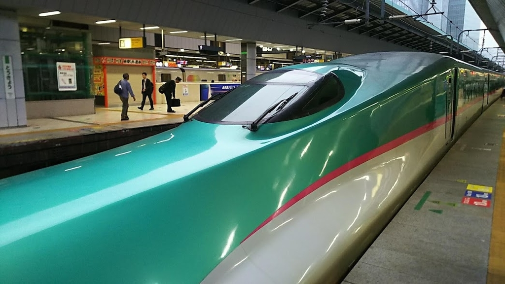 f:id:katayoku_no_hito:20181008135920j:plain