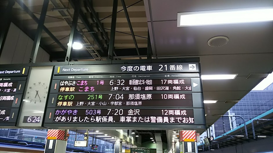 f:id:katayoku_no_hito:20181008220047j:plain