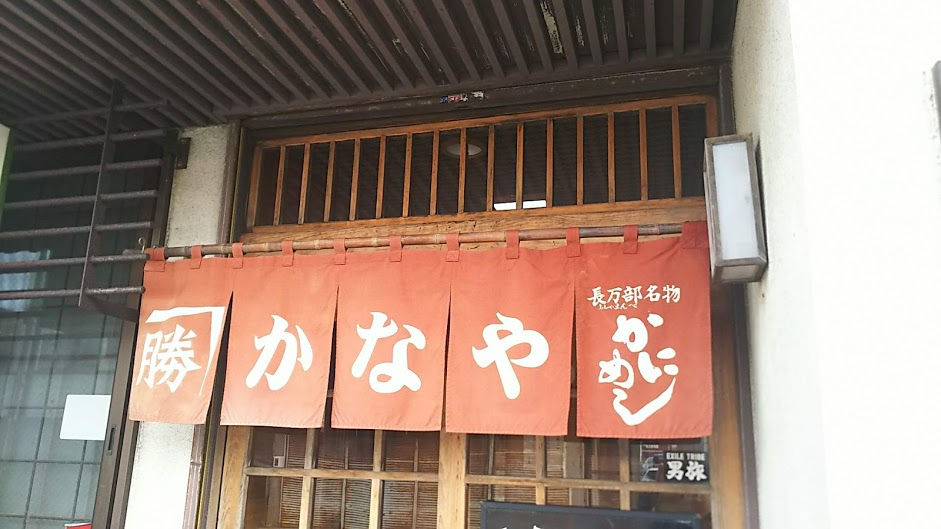 f:id:katayoku_no_hito:20181009012008j:plain