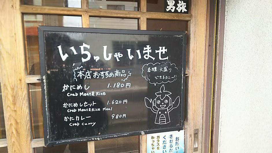 f:id:katayoku_no_hito:20181009012019j:plain