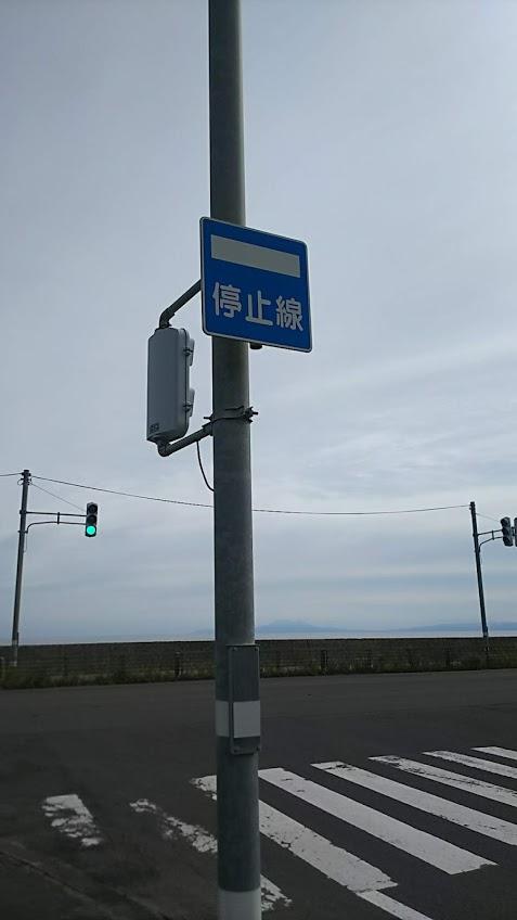 f:id:katayoku_no_hito:20181009012121j:plain