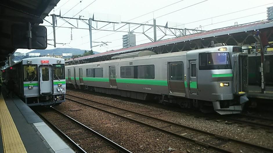 f:id:katayoku_no_hito:20181009013530j:plain
