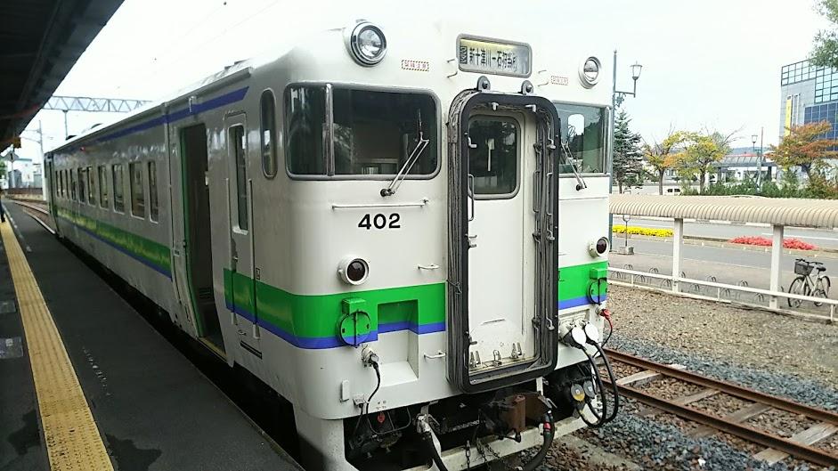 f:id:katayoku_no_hito:20181009224704j:plain