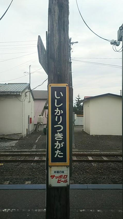 f:id:katayoku_no_hito:20181009224822j:plain