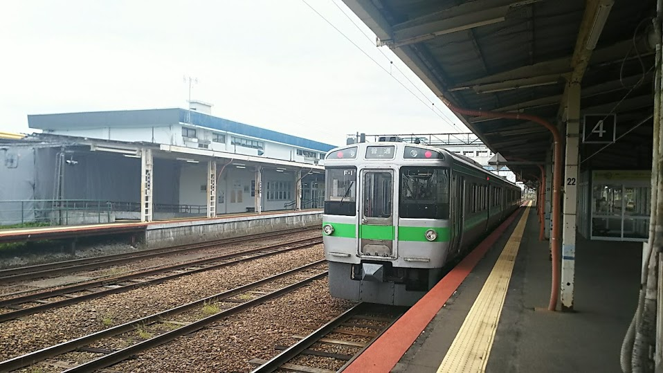 f:id:katayoku_no_hito:20181013010627j:plain