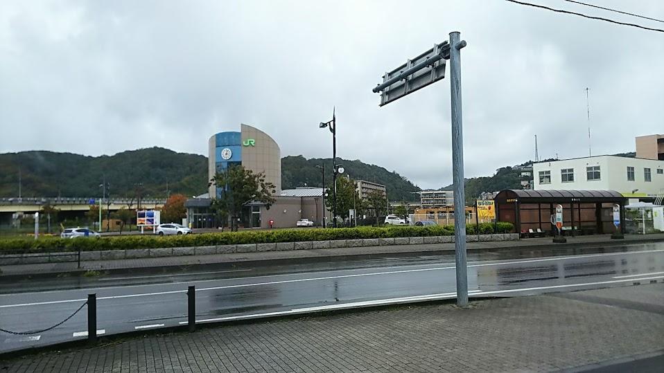 f:id:katayoku_no_hito:20181013012922j:plain