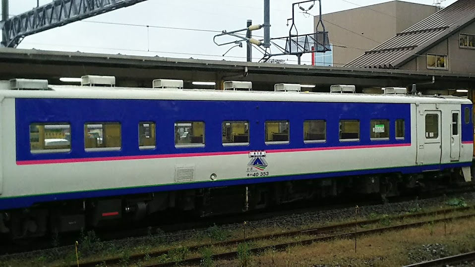 f:id:katayoku_no_hito:20181013013105j:plain