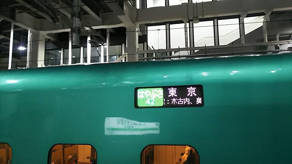 f:id:katayoku_no_hito:20181013013716j:plain