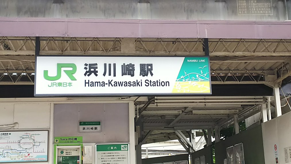 f:id:katayoku_no_hito:20181015223802j:plain
