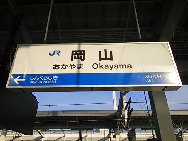 f:id:katayoku_no_hito:20181015224053j:plain