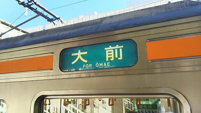 f:id:katayoku_no_hito:20181027163635j:plain