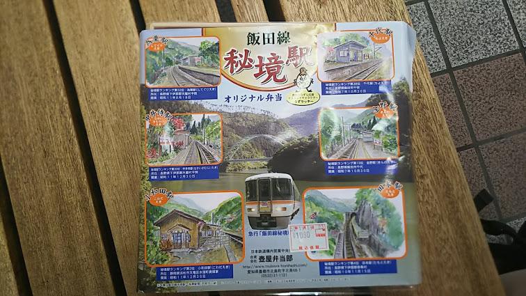 f:id:katayoku_no_hito:20181112223458j:plain