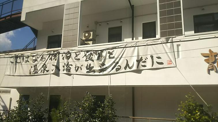 f:id:katayoku_no_hito:20181112225259j:plain