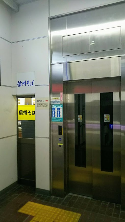 f:id:katayoku_no_hito:20181113230425j:plain