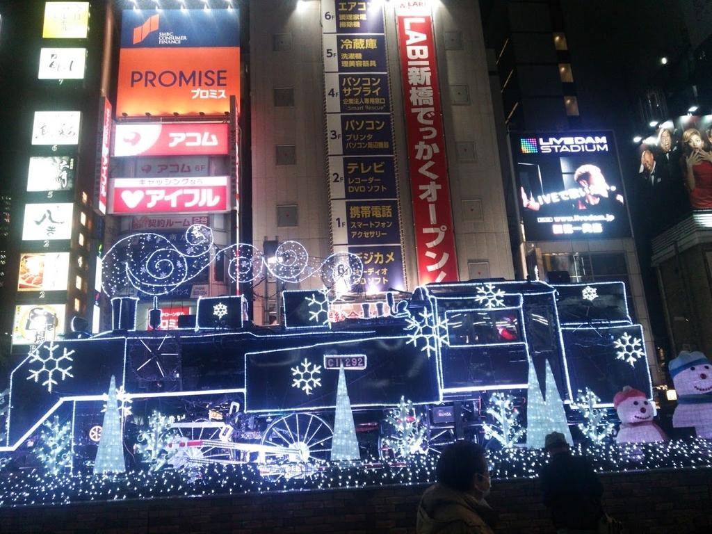 f:id:katayoku_no_hito:20181204234108j:plain